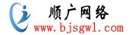 北京SEO网站优化外包公司